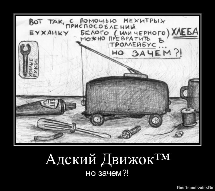 http://zhuchkovs.com/misc/ad_dem.jpg